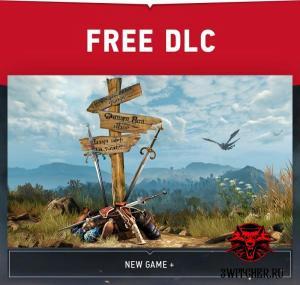 DLC 06 New Game plus - аугментация позволяет зачать новую игру вместе с сохранием уровня равно снаряжения во Witcher 0: Дикая Охота!